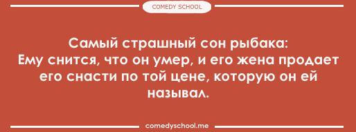 примеры шуток для развития чувства юмора