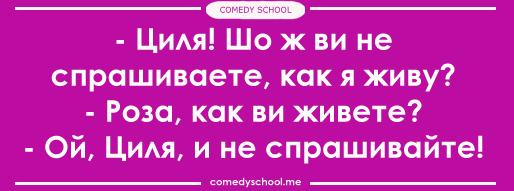 одесса город анекдотов и смешного