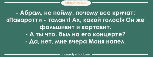 одесские анекдоты смешные очень